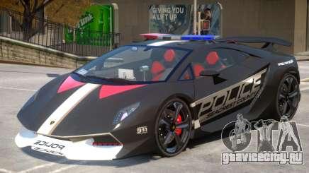 Lamborghini Sesto Police V1.3 для GTA 4