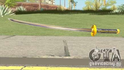 Yellow Katana для GTA San Andreas