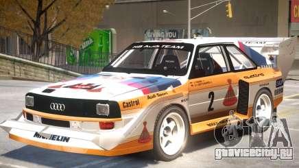 1982 Audi Quattro Sport для GTA 4