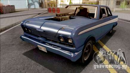 GTA V Vapid Blade Blue для GTA San Andreas