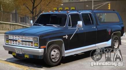 Chevrolet Silverado S1 для GTA 4