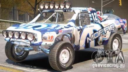 Dodge Ram Rally Edition PJ1 для GTA 4