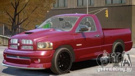 Dodge Ram Tuned для GTA 4