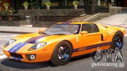 Ford GT1000 V1 для GTA 4