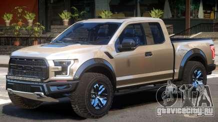 Ford F150 Raptor V2 для GTA 4