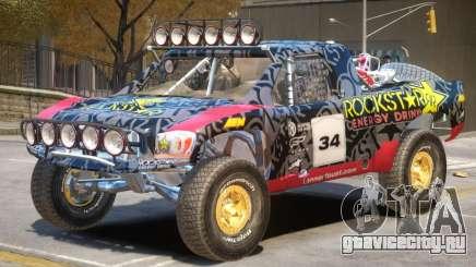 Dodge Ram Rally Edition PJ2 для GTA 4