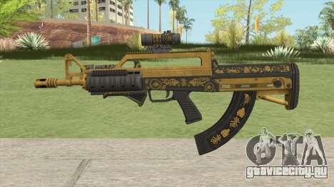Bullpup Rifle (Three Upgrade V2) Main Tint GTA V для GTA San Andreas