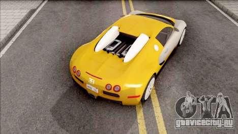 Bugatti Veyron HQ Interior для GTA San Andreas