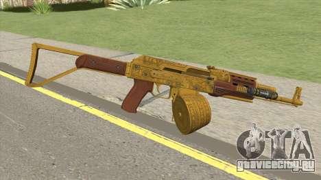 Assault Rifle GTA V Flashlight (Box Clip) для GTA San Andreas
