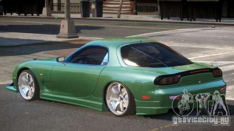 Mazda RX-7 Custom V1.0 для GTA 4