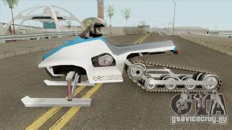 Snow Mobile (SA Style) для GTA San Andreas