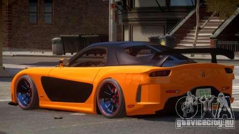 Mazda RX-7 Custom V1 для GTA 4