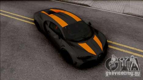 Bugatti Chiron Super Sport 300 2020 для GTA San Andreas