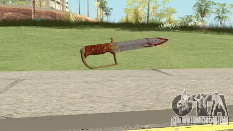 Antique Cavalry Dagger V2 GTA V для GTA San Andreas