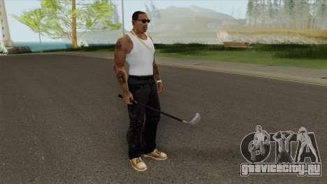 Golf Club (Fortnite) для GTA San Andreas