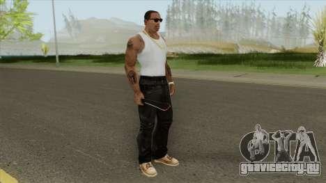 Vom Feuer Machete V2 GTA V для GTA San Andreas