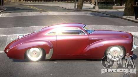 Holden Efijy V1 для GTA 4