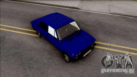 ВАЗ 2106 Baltika552 для GTA San Andreas