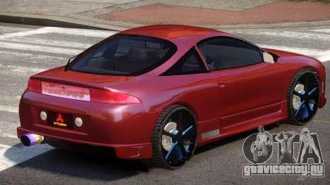 Mitsubishi Eclipse Custom для GTA 4