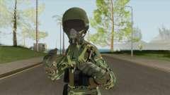 Army Skin (Air Combat) для GTA San Andreas