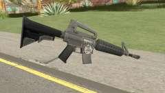 Assault Rifle (Fortnite) для GTA San Andreas