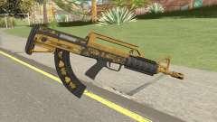 Bullpup Rifle (Base V2) Main Tint GTA V для GTA San Andreas