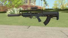 Bullpup Rifle (Three Upgrades V3) Old Gen GTA V для GTA San Andreas
