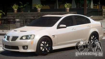 Pontiac G8 GXP V1 для GTA 4