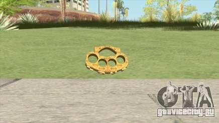 Knuckle Dusters (The Lover) GTA V для GTA San Andreas
