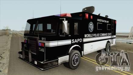 SAPD Mobile Police Base для GTA San Andreas