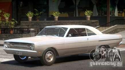 1969 Dodge Dart V1.1 для GTA 4