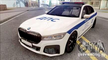 BMW M760Li 2019 ДПС для GTA San Andreas