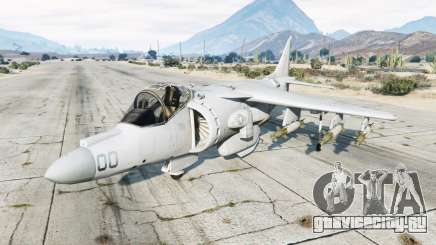 AV-8B Harrier II для GTA 5