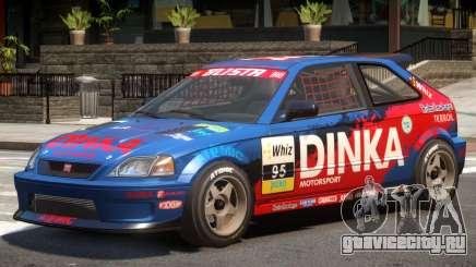Dinka Blista Compact V1 PJ7 для GTA 4