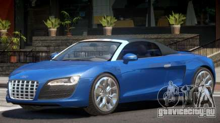 Audi R8 Roadster для GTA 4