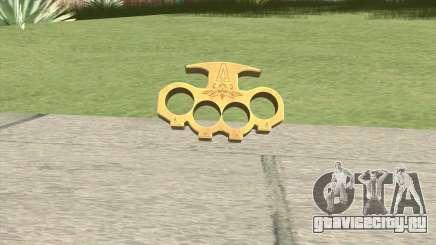 Knuckle Dusters (The Vagos) GTA V для GTA San Andreas