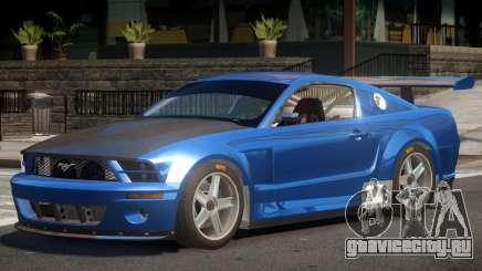 Ford Mustang GT-R V1 для GTA 4
