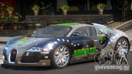 Bugatti Veyron S V1.1 PJ2 для GTA 4
