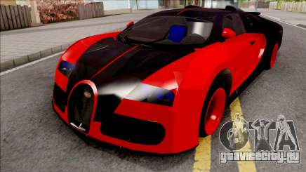 Bugatti Veyron Red для GTA San Andreas