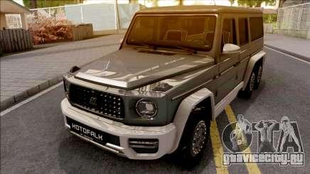 Mercedes-Benz G63 KOTOFALK для GTA San Andreas