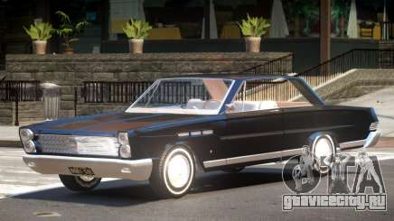 1963 Ford Mercury для GTA 4