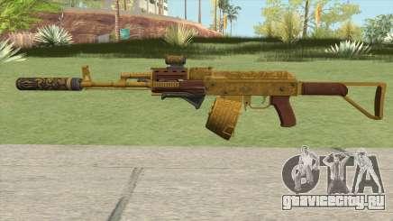 Assault Rifle GTA V (Complete Upgrade V1) для GTA San Andreas
