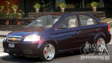 Chevrolet Aveo V1 для GTA 4