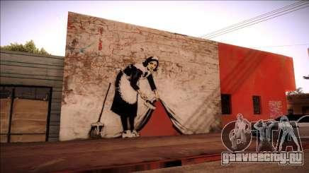 Граффити от Бэнкси для GTA San Andreas