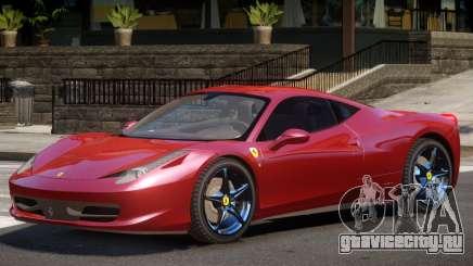 Ferrari 458 Italia V1.0 для GTA 4