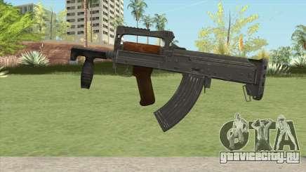 Groza (PUBG) для GTA San Andreas