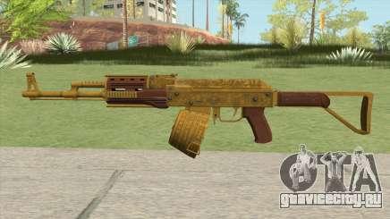 Shrewsbury Assault Rifle GTA V (Box Clip) для GTA San Andreas