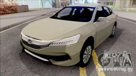 Honda Accord 2017 SA Style для GTA San Andreas