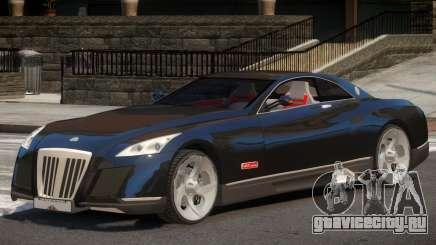 Maybach Exelero V1 для GTA 4