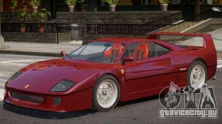Ferrari F40 V1.0 для GTA 4